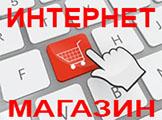 Интернет магазин труб и фитингов